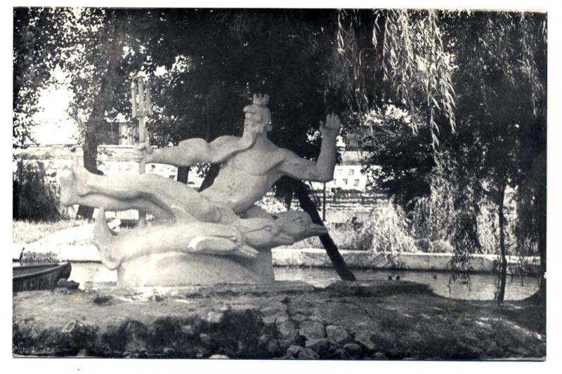 Краснодар. Парк им. М.Горького. Нептун на дельфинах, 1980 год