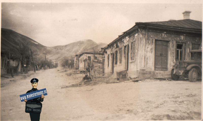 Новороссийск. Оккупация, 1942 год