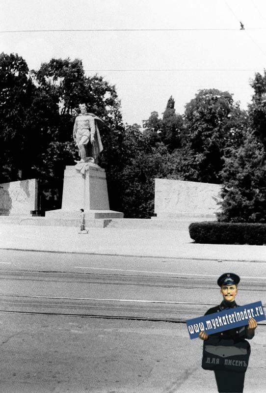 Краснодар. Памятник воину-освободителю, 1979 год