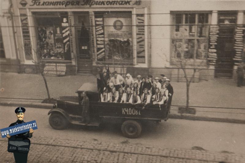 Краснодар. Парад 1 мая, 1939 год.