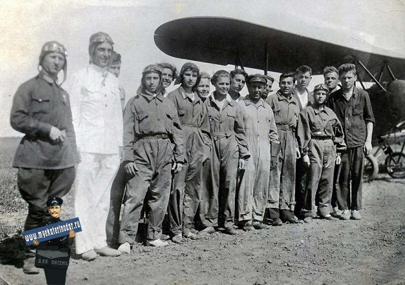 Краснодар. Парашютисты, 19.06.1935 года