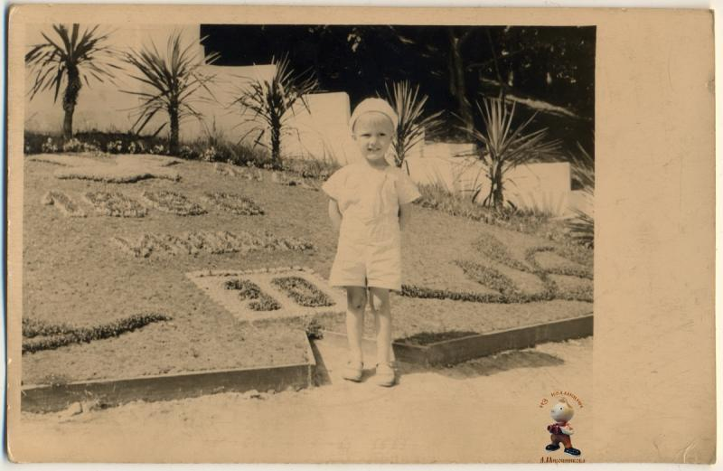 Краснодар. Парк им. Горького. Календарь, 1960 год