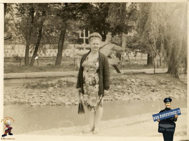 Краснодар. Парк им. Горького. Нептун, конец 1980-х
