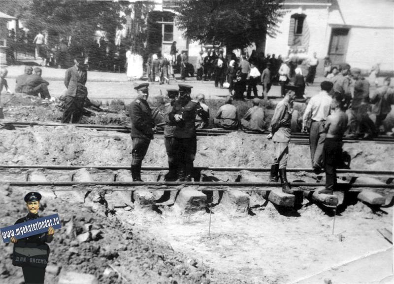 Краснодар. Перенос трамвайной линии с улицы Красной, конец сентября 1949 год.