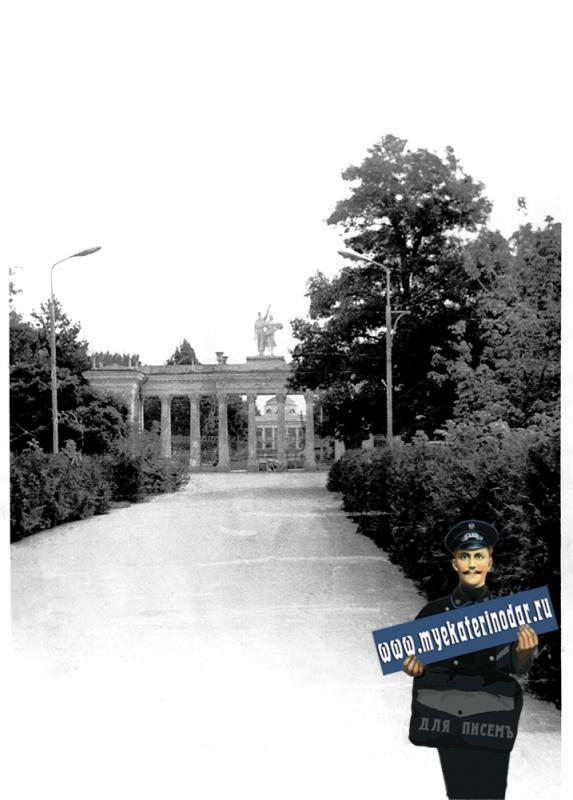 Краснодар. Первомайская роща, 1979 год.