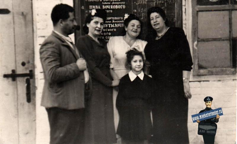 Краснодар. Пивзавод, 1952 год