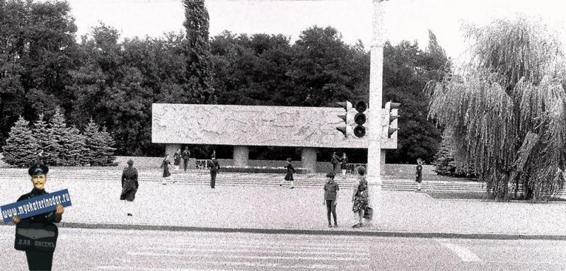 Краснодар. Площадь памяти  героев, 1979 год.