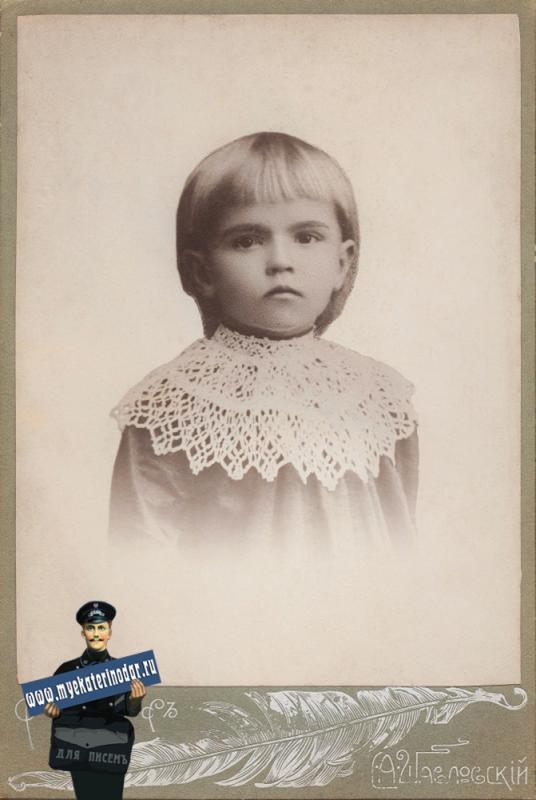 Екатеринодар. Фотоателье Шавловского С.А. Портрет девочки