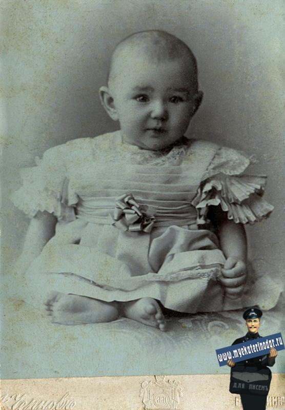 Екатеринодар. Фотограф А.П. Чернов. Портрет ребенка