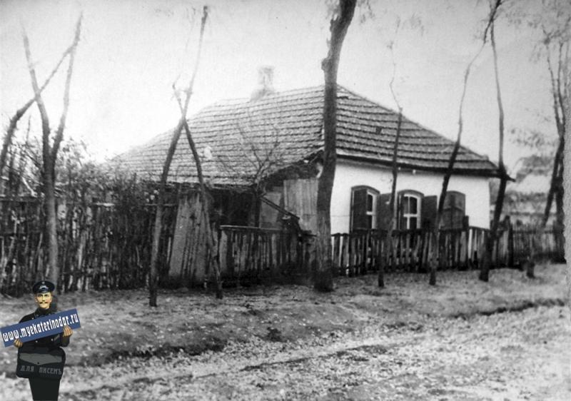 пос. Пашковский. Ул.Горького 112, 1953 год.