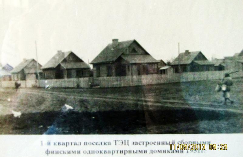 Краснодар. Поселок ТЭЦ