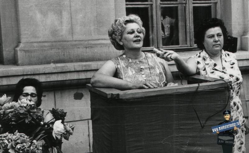 Последний звонок в школе № 48 г. Краснодара 1972 год