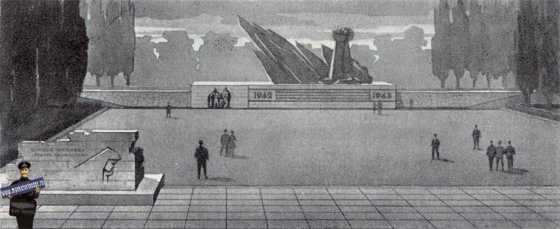 Проект памятника жертвам фашизма в Краснодаре. Первый вариант, 1969 год.