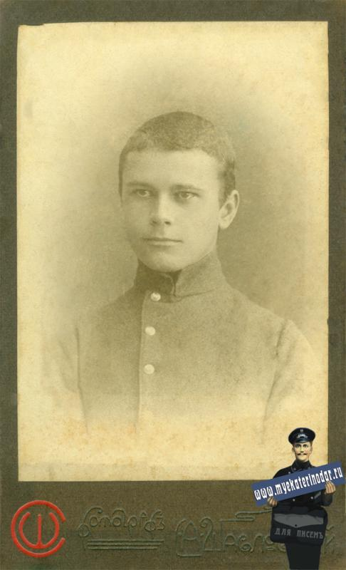 С.А. Шавловский. Гимназист