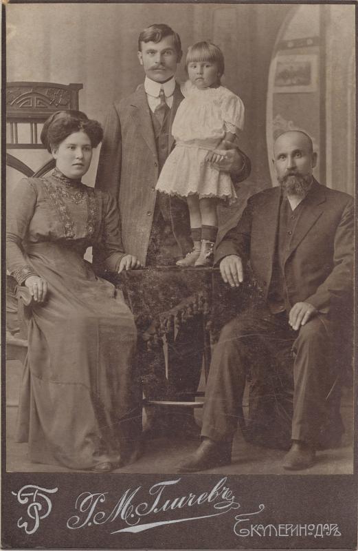 Екатеринодар. Семейный портрет. Фотограф Гличев Р. М.