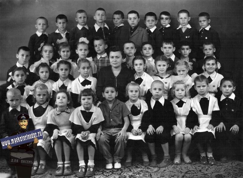 Краснодар. Школа № 26, 1961 год.