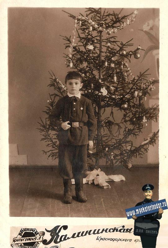 Ст. Калининская. У Новогодней ёлки, 1955 год