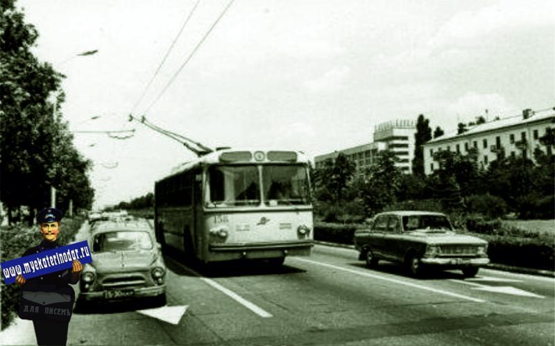 Краснодар. Троллейбус на улице Красной, 1970 год.