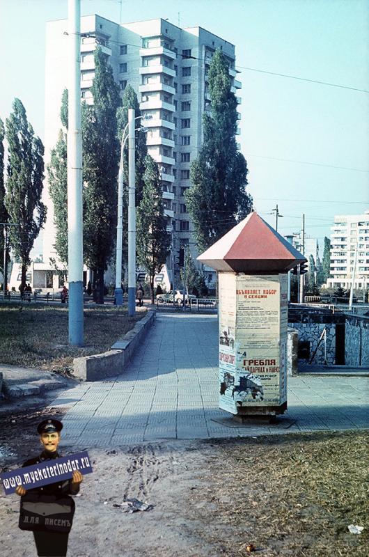 Краснодар. Перекресток улиц Карла Либкнехта и Старокубанской, 1987 год.