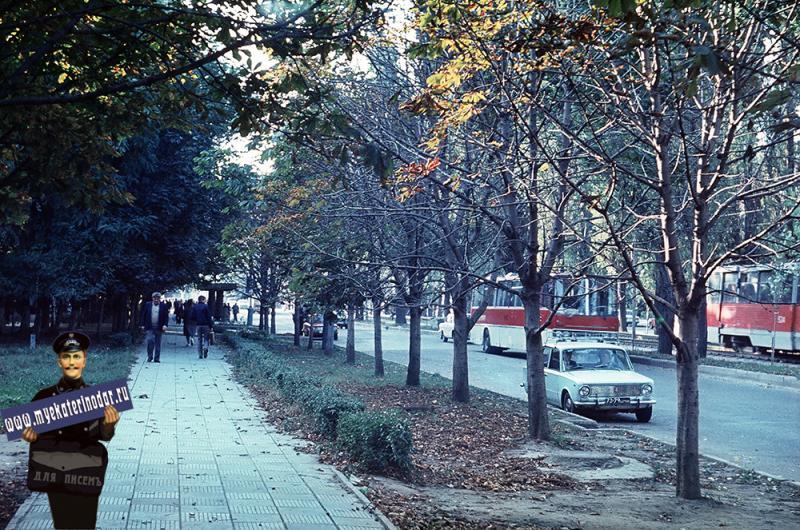 Краснодар. Улица Карла Либкнехта, 1987 год.