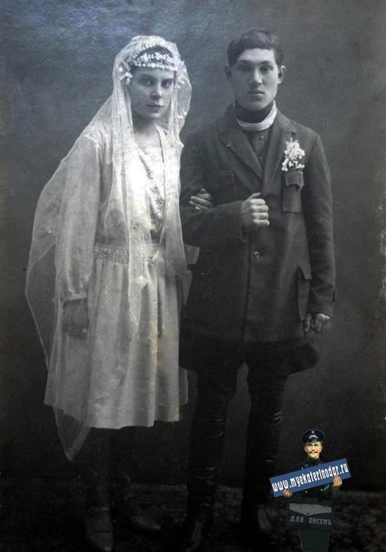 ст. Пашковская. Свадебная фотография, 1904 год