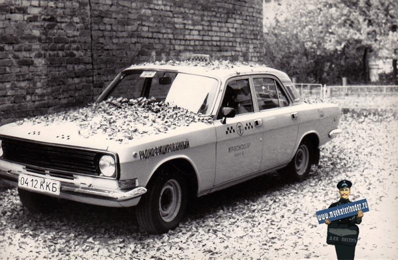 Краснодар. Такси краснодарского таксопарка №1, 1987 год