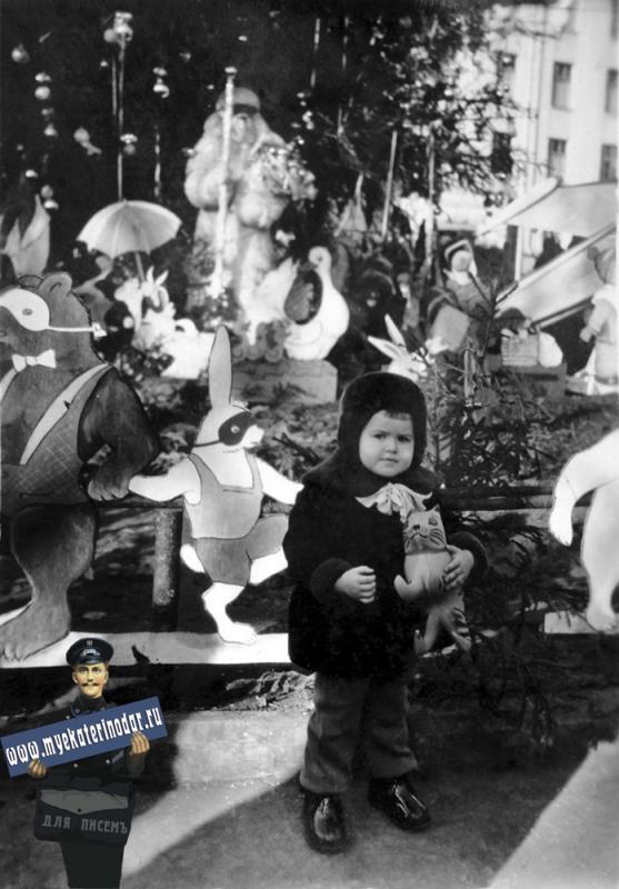 Краснодар. У городской Новогодней ёлки в Первомайском сквере. 1961 год.