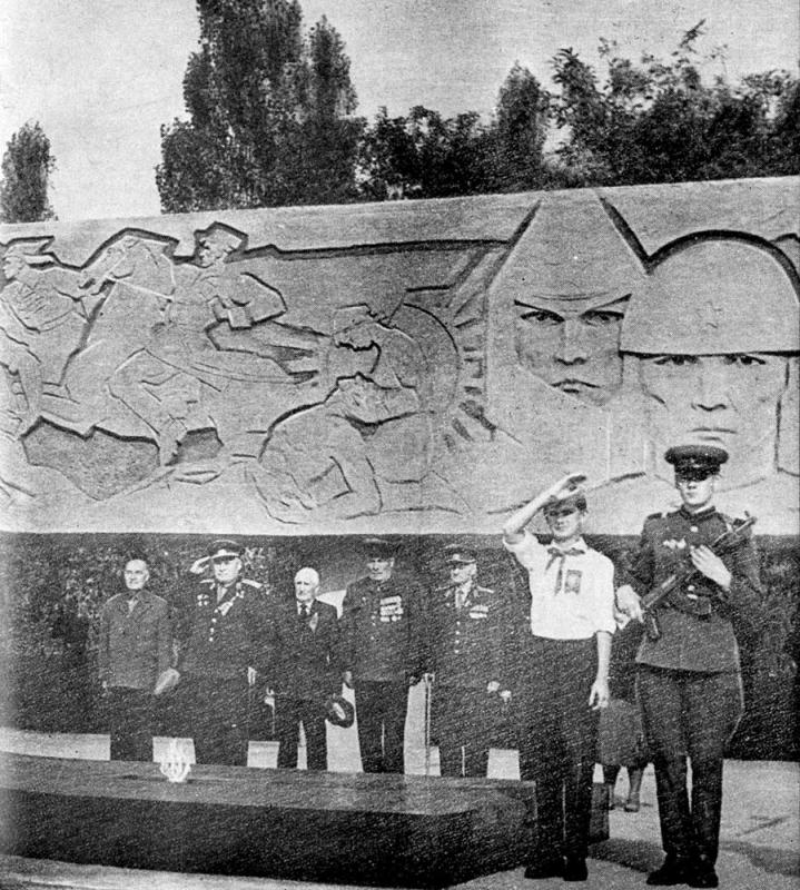 Краснодар. У Вечного Огня, 1968 год.