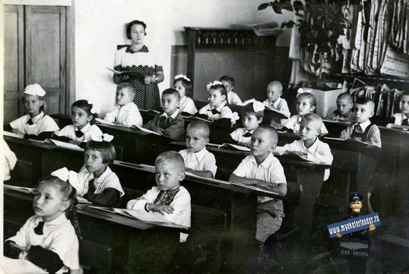 Краснодар. Учебный класс СШ №3, 1956 год