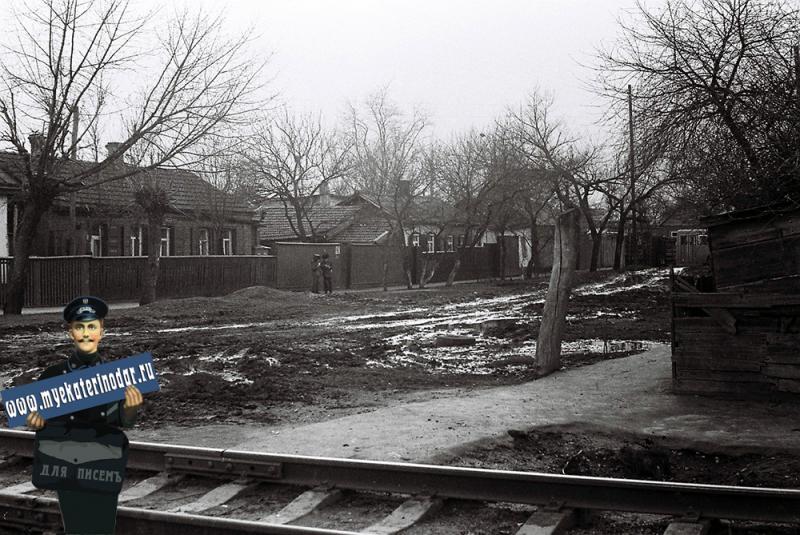 Краснодар. ул.Кавказская, 1979 год.
