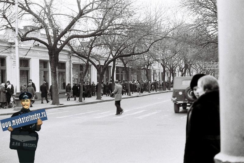 Краснодар. Ул.Красная, 1979 год.