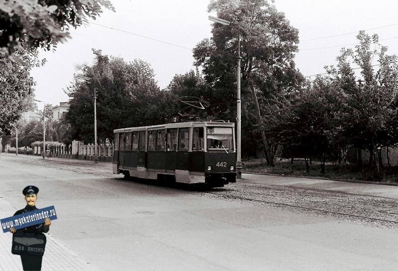 Краснодар. Улица Захарова, 1979 год.