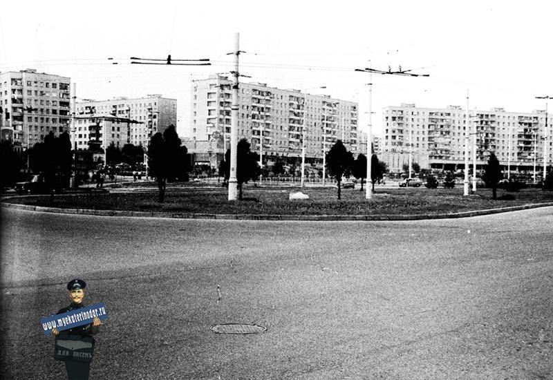 """Краснодар. Вид на универмаг """"Фестивальный"""", 1980 год"""