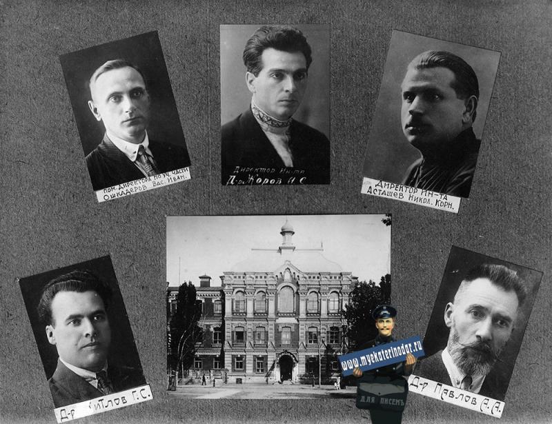 """VIII-ый выпуск врачей Куб.гос. им. """"Красной Армии"""""""