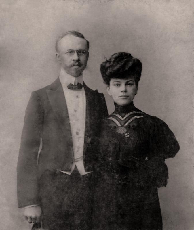 Внучка Марка Лихацкого Кондо Екатерина с мужем.