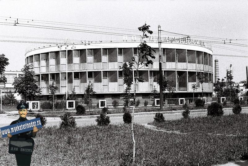 Краснодар. Водолечебница,  1978 год.