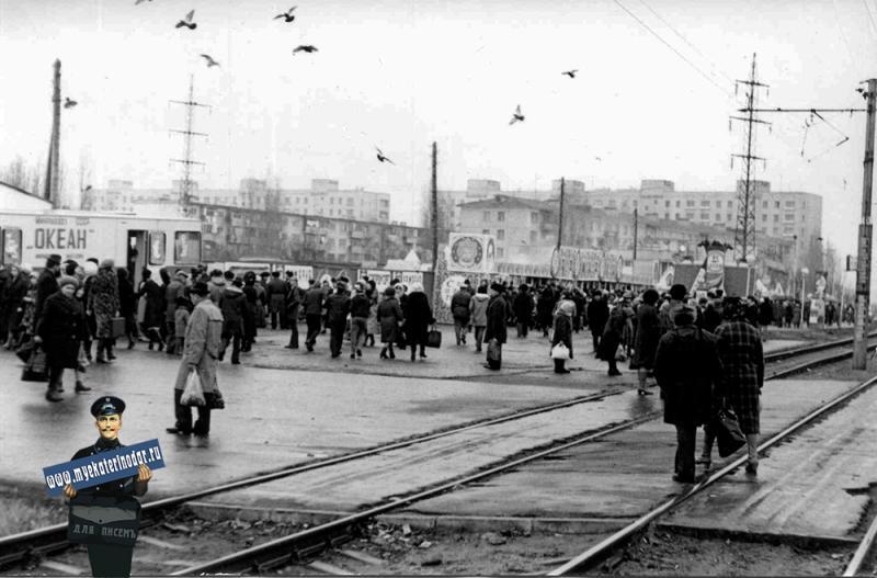 Краснодар. Восточный рынок, 1984 год