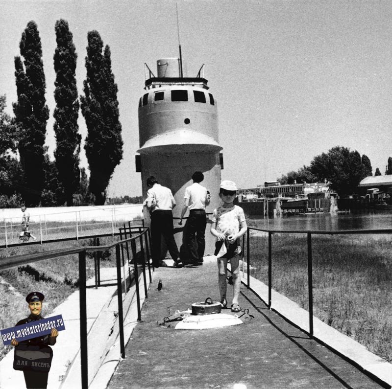 Краснодар. Подводная лодка М-261 на Затоне, 1985 год