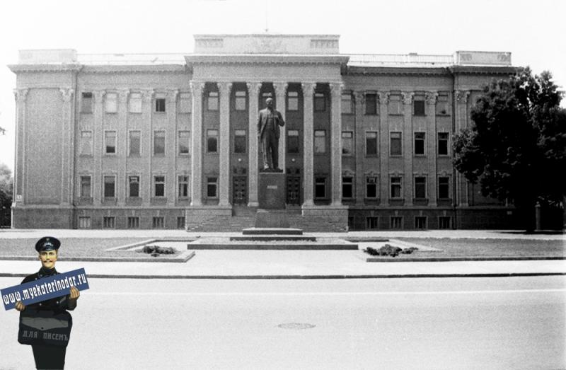 Краснодар. Здание крайкома КПСС, 1979 год