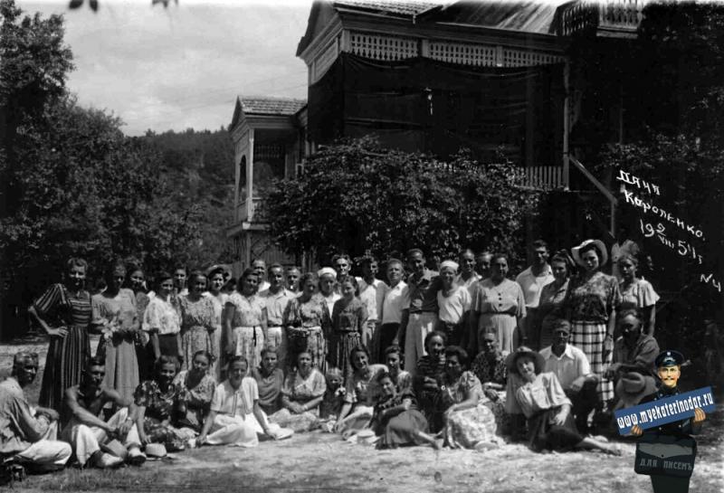 Джанхот. Дача Короленко. 2 августа 1954 год.