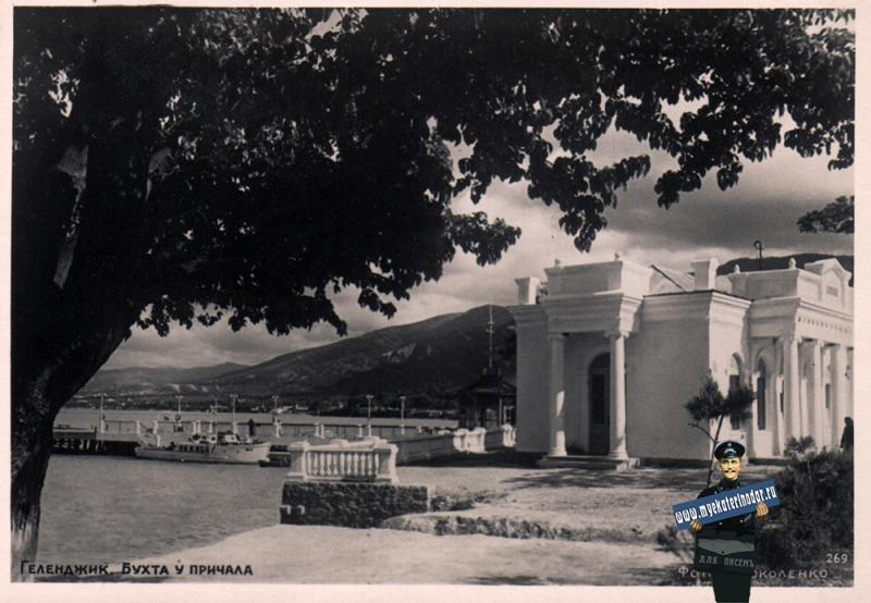 Геленджик. Бухта у причала, 1955 год