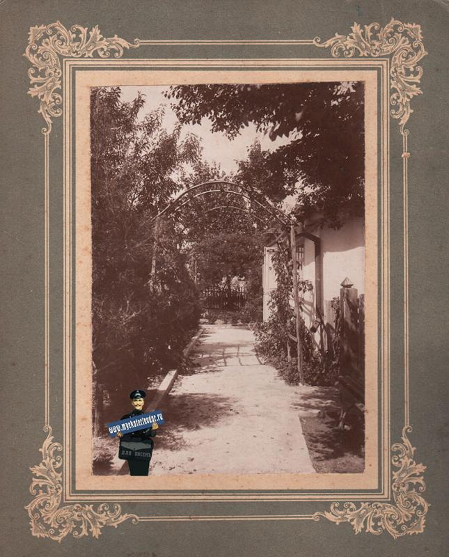 Геленджик. Дача Попова, около 1910-го года