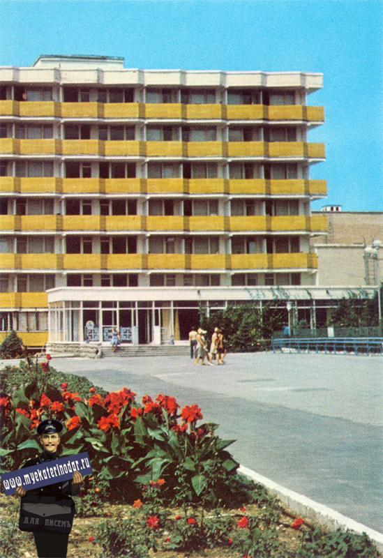 """Геленджик. Тургостиница """"Солнечная"""", 1980-е годы"""