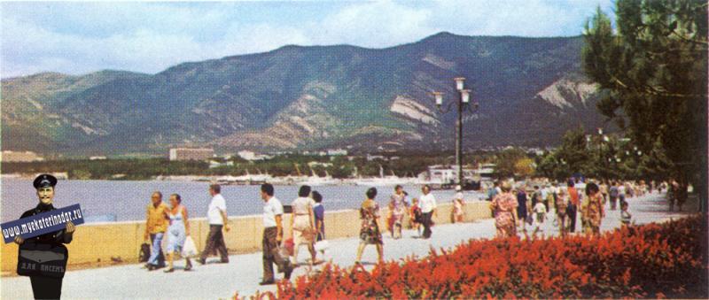 Геленджик. Набережная, 1980-е годы