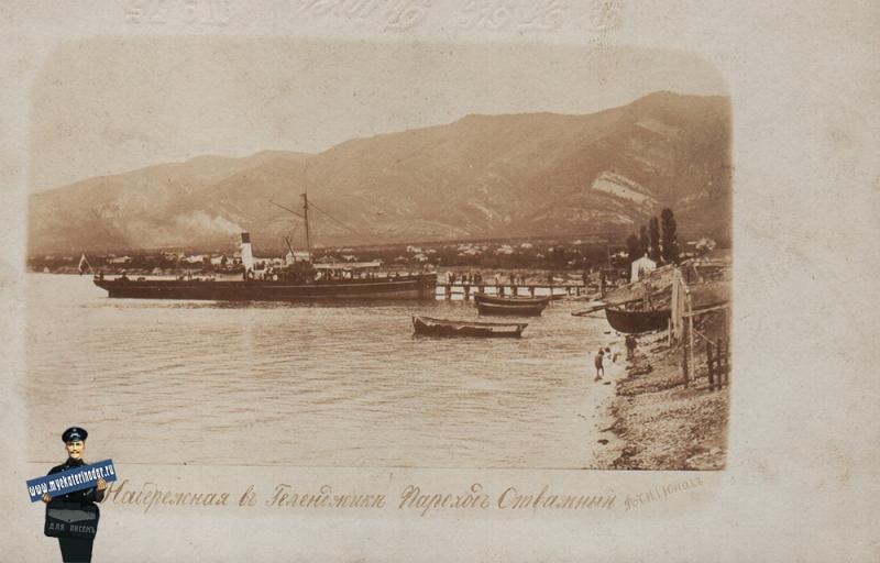 """Геленджик. Набережная в Геленджике. Пароход """"Отважный"""", около 1906 года"""