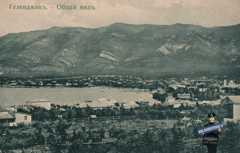 Геленджик. Общий вид, до 1917 года
