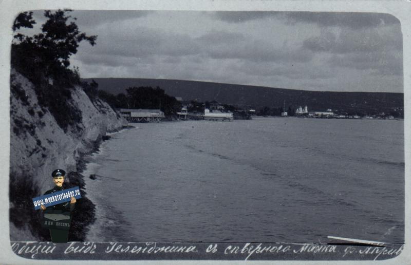 Геленджик. Общий вид Геленджика с северного маяка, до 1917 года