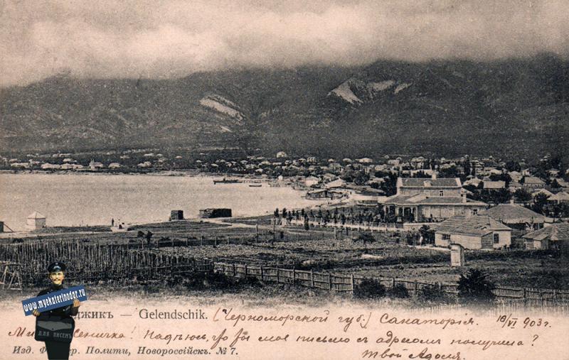 Геленджик. Общий вид на город, около 1903 года