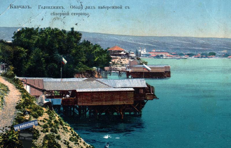 Геленджик. Общий вид набережной с северной стороны, около 1917 года