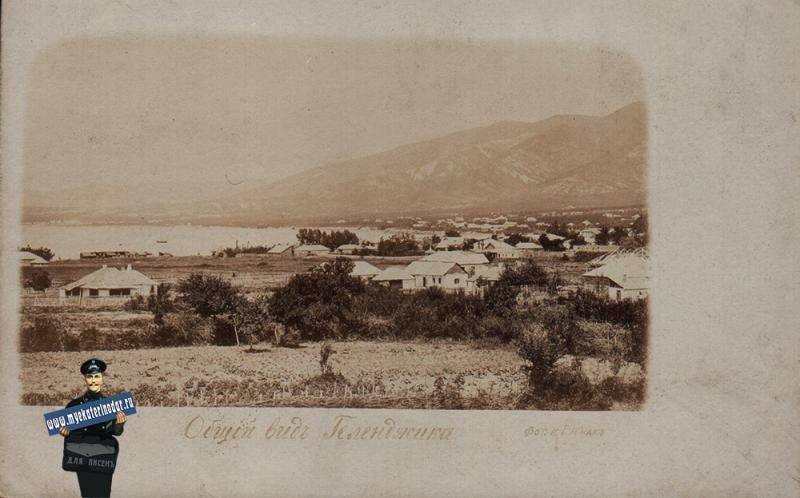 Геленджик. Общий вид, около 1906 года